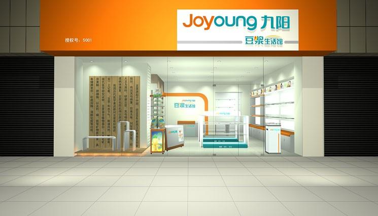 供应上海门头广告牌设计制作广告牌安装/喷绘写真图片
