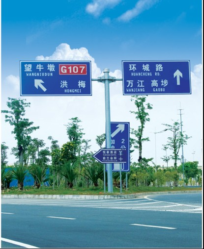公司专业提供:高速公路标线,交通标牌,交通信号灯.