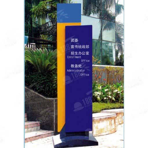 酒店,车站,公司,高档楼盘,学校,银行等地方都必不可少的标识导向指示图片