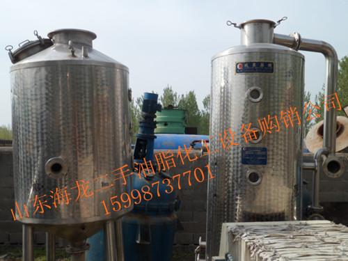 供应1吨2吨三效蒸发器