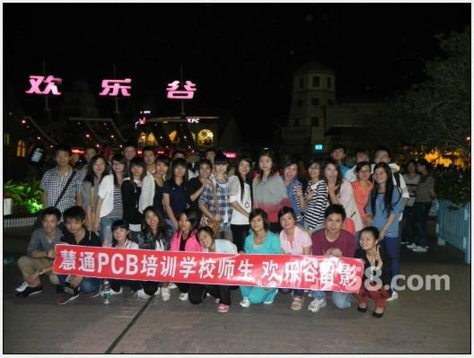 PCB培训深圳pcb培训pcb工程培训cam工程培