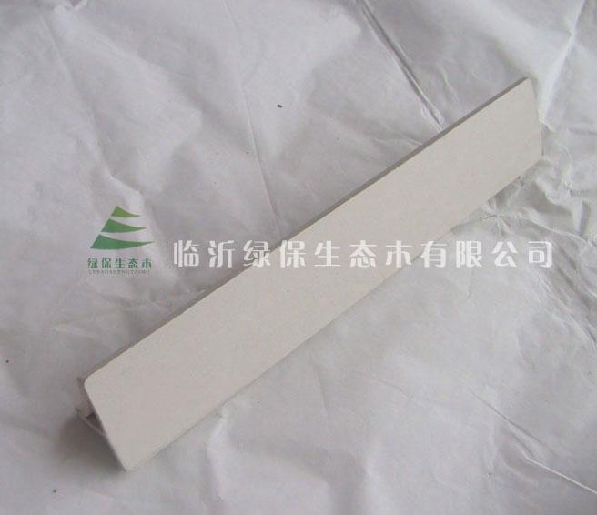绿保生态木 天花角线 绿保生态木业有限公司 高清图片