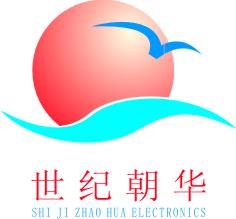 【深圳富士通笔记本维修点】-以*少的费用、*快的速度、*可靠的技术、提供