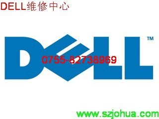 深圳戴尔笔记本售后服务网点 专业维修服务