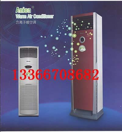 供应西奥多空调暖风机的突出优势