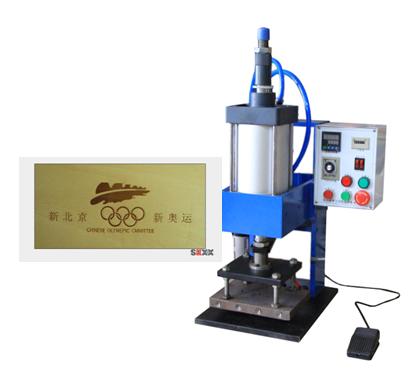 供应木制品印字机,木制品烙印机,木制品LOGO光缆固定挂钩图片