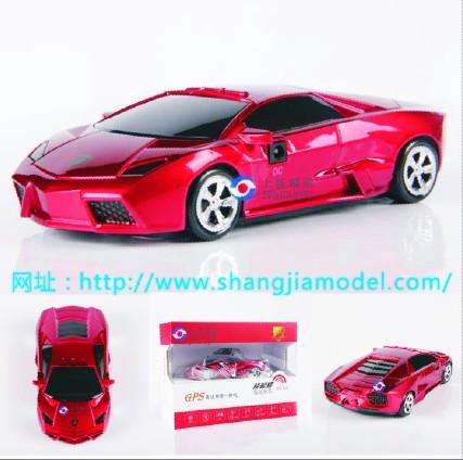 汽车模型-动漫衍生(上佳)制造有限公司