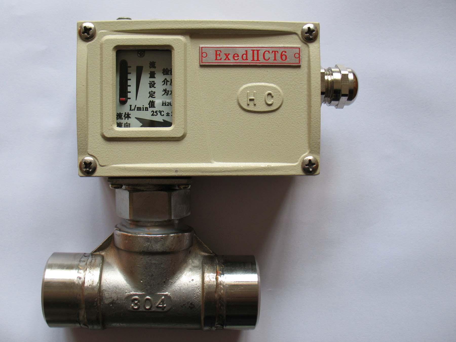 宜昌慧诚自动化设备有限责任公司(详情可咨询0717-3031391、6487246、7876066)销售的HL系列流量控制器,流量开关,消防水流量开关是一种通过力转换原理实现流量控制和保护的流量仪表;HK系列流量显控器、显示型流量开关、显示型流量控制器是带刻度指示的一种自动控制和保护装置仪表,并随着管道中流量的变化而使电路闭合或断开的一种控制器。并对管道流量作二位或控制式报警。本产品有生产许可备案号。来电、量大价格可电议。 一、产品用途: HL、HK流量控制器广泛用于石油、冶金、电力、机械、化工、船舶等行