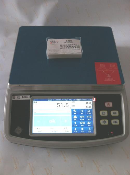 全触屏带感应的电子秤/带感应按键的电子桌秤