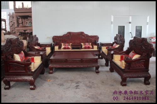 5紫苑清风圆台 供应东阳红木家具荷花宝座沙发 供应东阳红木家具非酸