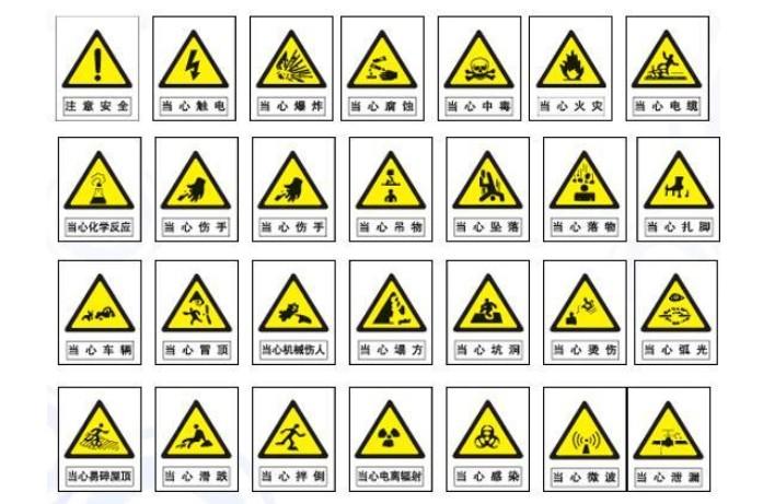供应交通安全标识牌