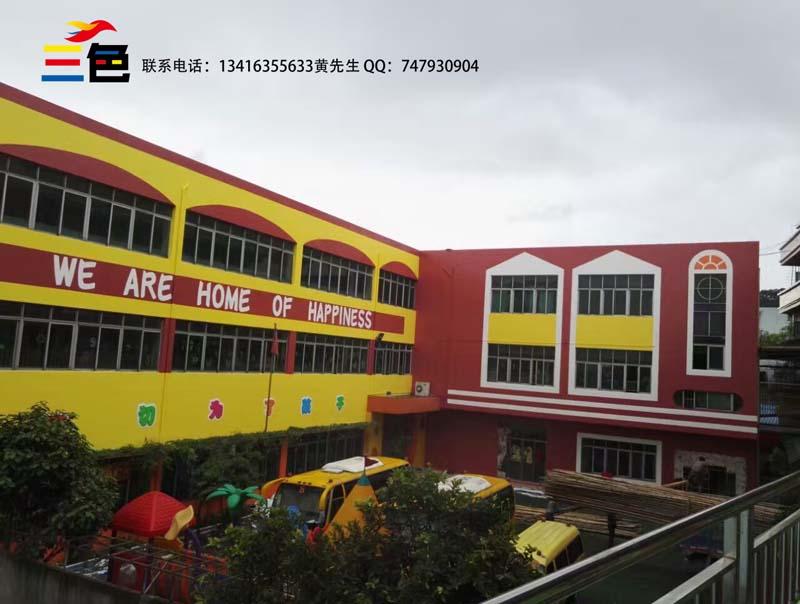 幼儿园卡通壁画,幼儿园蓝天白云儿童乐园彩绘,广州幼儿园墙体绘画