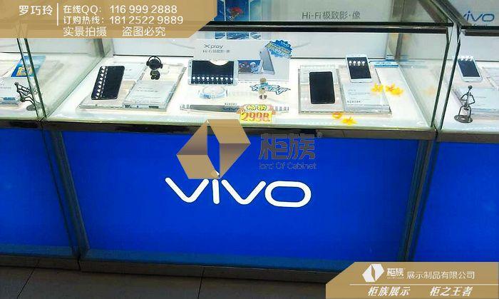 供应湖南VIVO手机柜,步步高手机柜价格,手机柜台厂家