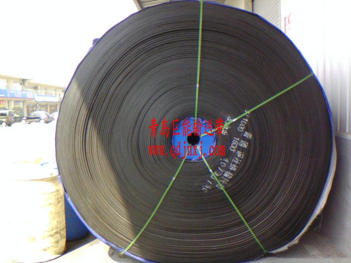 青岛巨能橡胶有限公司简介 青岛巨能橡胶有限公司(原隶属青岛橡胶集团)位于国内橡胶输送带生产基地-山东青岛,企业自2001年转型为私营股份制公司。企业现有职工人数81人,其中工程技术人员5人,固定资产2000万,占地100余亩,年生产能力达20万平方米,是中国*大的输送带生产厂家之一。 企业拥有中国胶带行业炼胶能力一流的全自动炼胶中心,炼胶机2套;另有8套新型硫化机和成型生产线,化验检测设备齐全,产品质量均达到国家标准要求。巨能人通过多年的技术和生产经验积累,可为客户提供4.