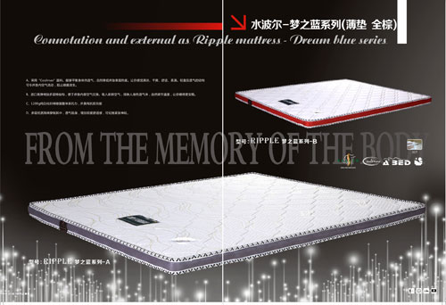 供应保健床垫的品牌|规格|型号