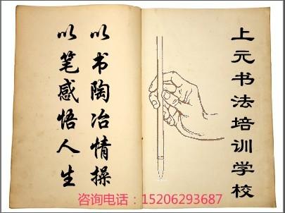 汉字笔划和组字练习 南通暑假书法培训,青少年书法辅导