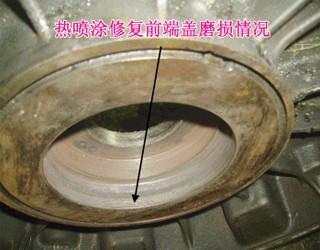 热喷涂工艺修复,深圳热喷涂加工价格