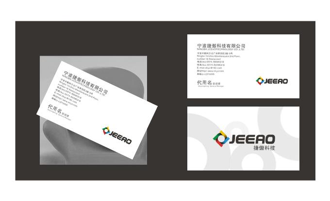 宁波照明企业画册设计制作-宁波英创企业形象设计有限