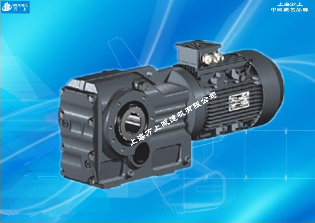 跺b�$h�/'�f�f�_上海万上减速机主要生产r/f/k/s系列减速机,t螺旋锥齿轮减速机,h/b大