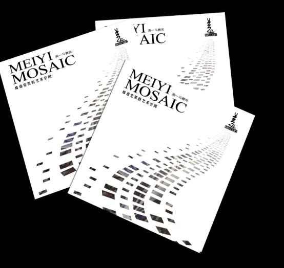 佛山马赛克 剪画 拼图 背景墙 画册设计印刷 色卡制作