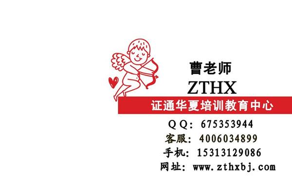 丽江低压电工考试多少钱焊工报名条件 挖掘机培训考试