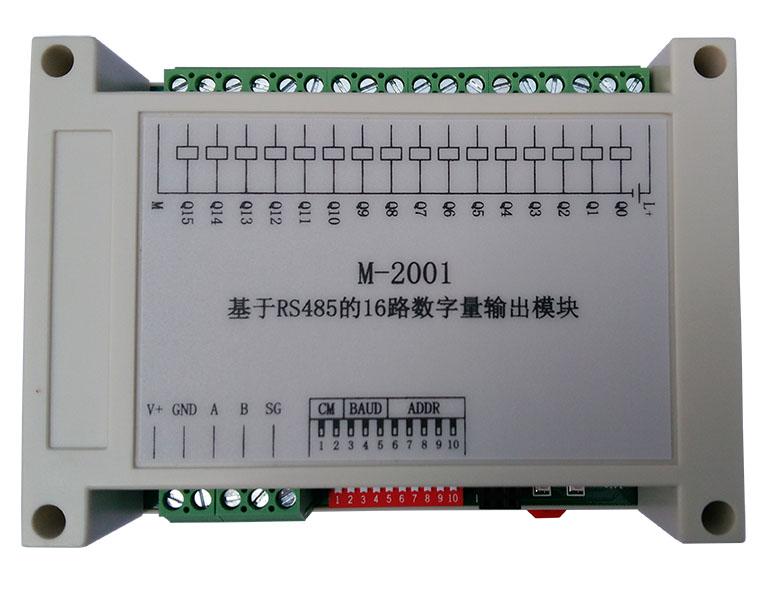 供应m-2001 16路隔离数字量输出 rs485数据采集模块