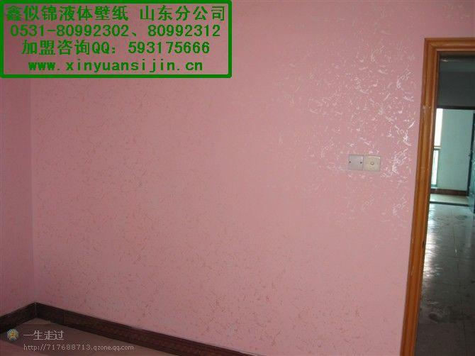 淮南液体壁纸颜色搭配