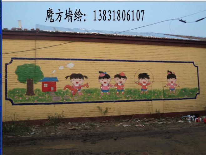 商业机会 环保 公共环卫设施 >> 供应深州幼儿园彩绘      幼儿园喷绘