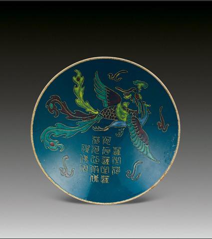 元代青花釉里红瓷器权威鉴定拍卖就找上海嘉道拍卖