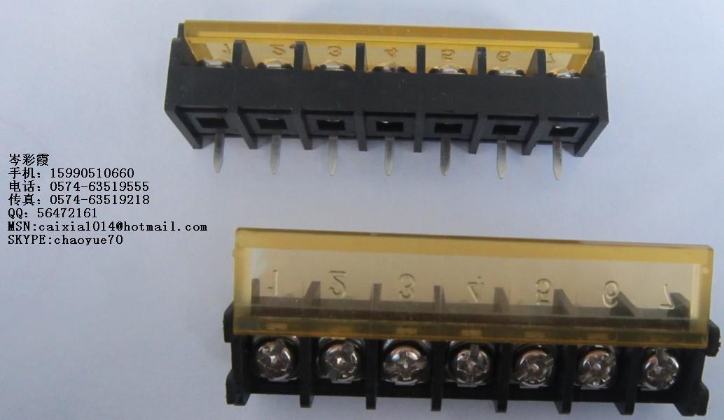 供应电源端子,接线端子,栅栏式端子