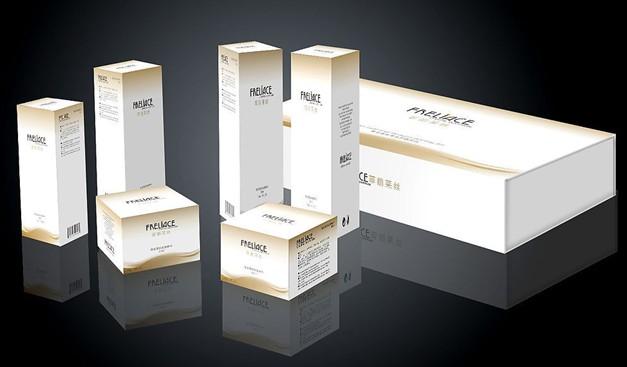 供应广东珠海中山印刷化妆品护肤品包装盒