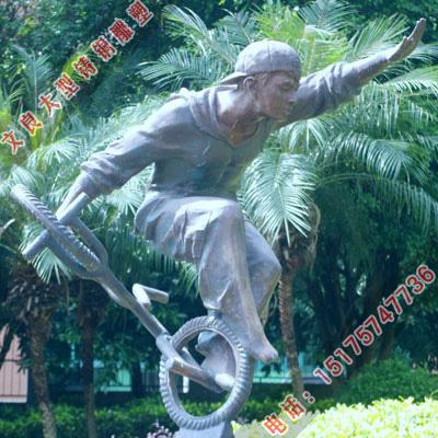 体育运动雕塑设计-文良大型城市雕塑铸造厂