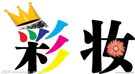 logo logo 标志 设计 矢量 矢量图 素材 图标 460_252