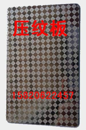 现货不锈钢压花纹板|压花纹不锈钢装饰板|彩色不锈钢