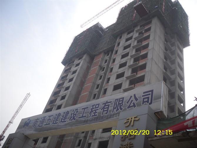 d,保证工期:附着式脚手架独立升降,可节省塔吊的吊次;爬架爬升后