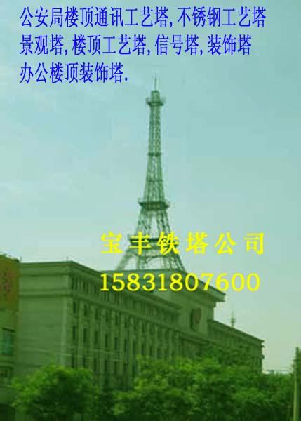 供应云南装饰塔,贵州装饰塔