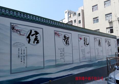 供应中国梦文化墙彩绘