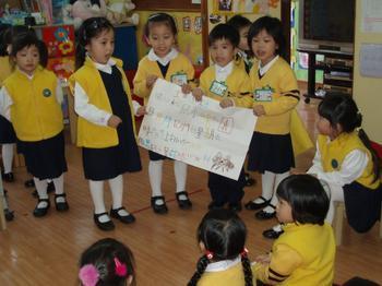 香港上水最好的幼稚园-金博士跨境学位申请中心