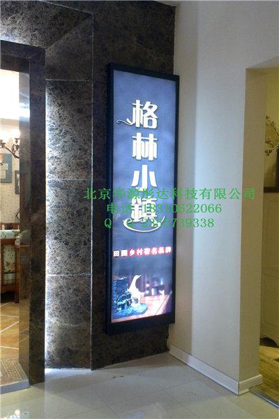 供应立式墙体广告灯箱