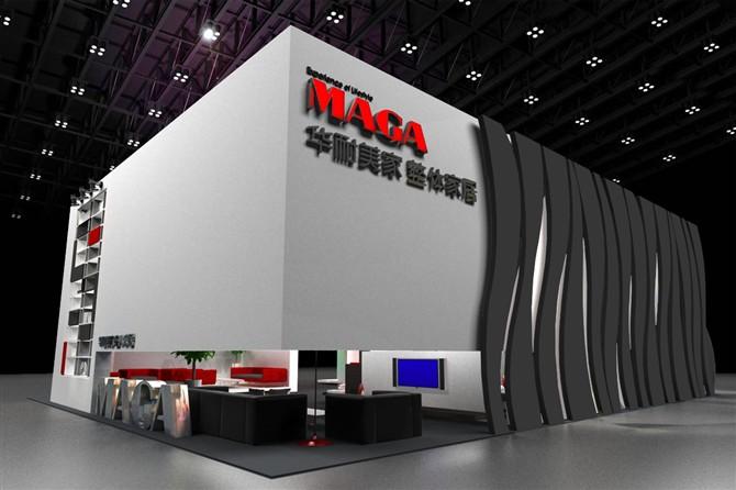 南京展览公司 南京展览设计 南京展览展示 南京展览