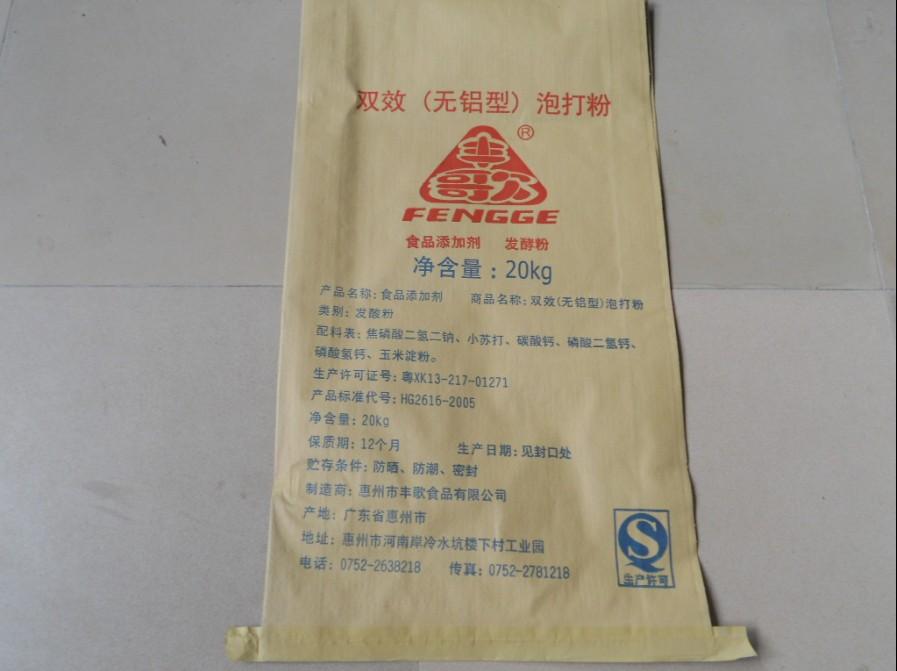供应编织袋,塑料编织袋,编织袋厂,编织袋生产厂家