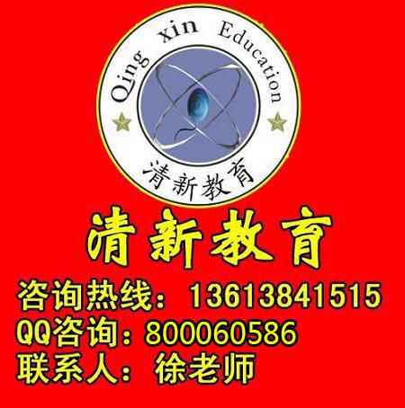 南阳Rhino培训班清新教育商丘市