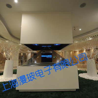360度/360°无缝拼接全息投影幻影成像金字塔/玻璃柜