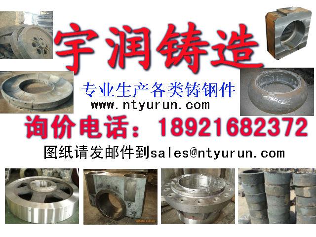 供应大型不锈钢铸件,耐热钢铸件价格,304不锈钢铸件价格