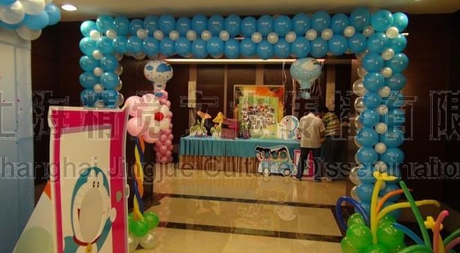 供应上海生日派对 生日晚宴活动策划图片