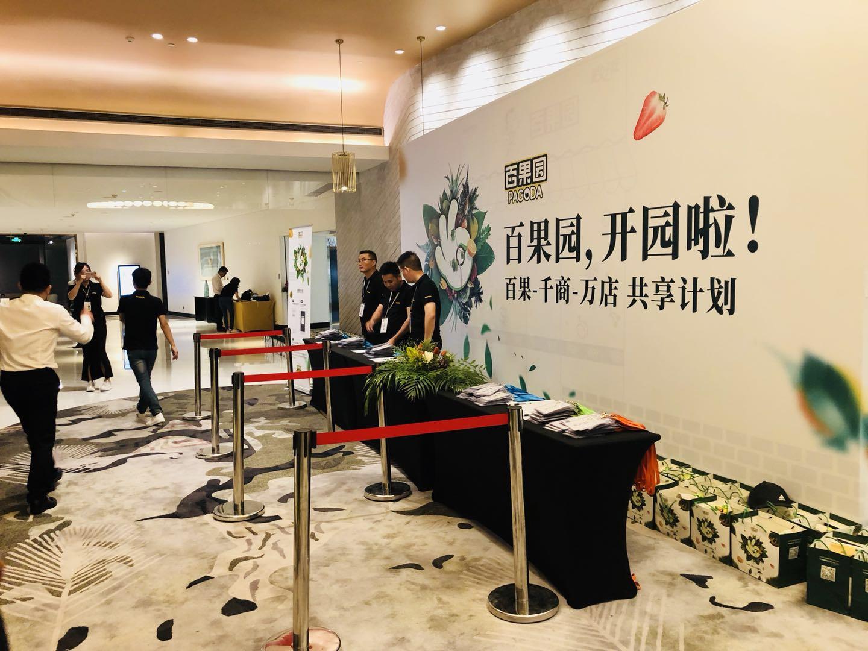 六一活动策划书_供应上海房地产暖场活动搭建公司