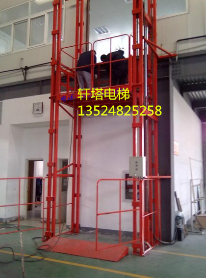 交通运输及物流 运输搬运设备 >> 供应液压升降梯      主营:上海别墅图片