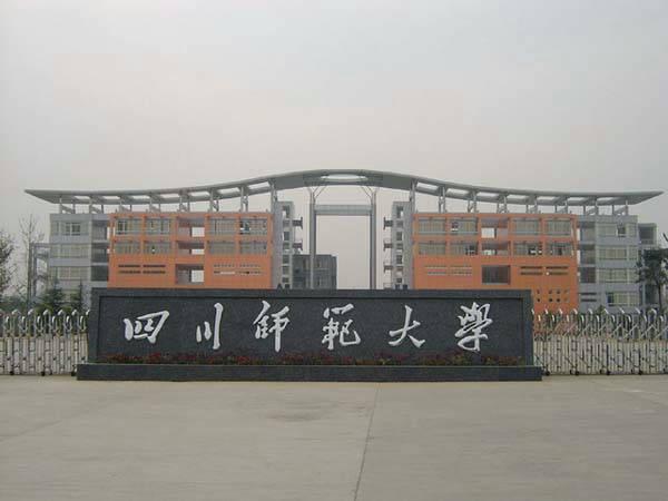 法学专业 律师市场需求大 四川师范大学就业有保障