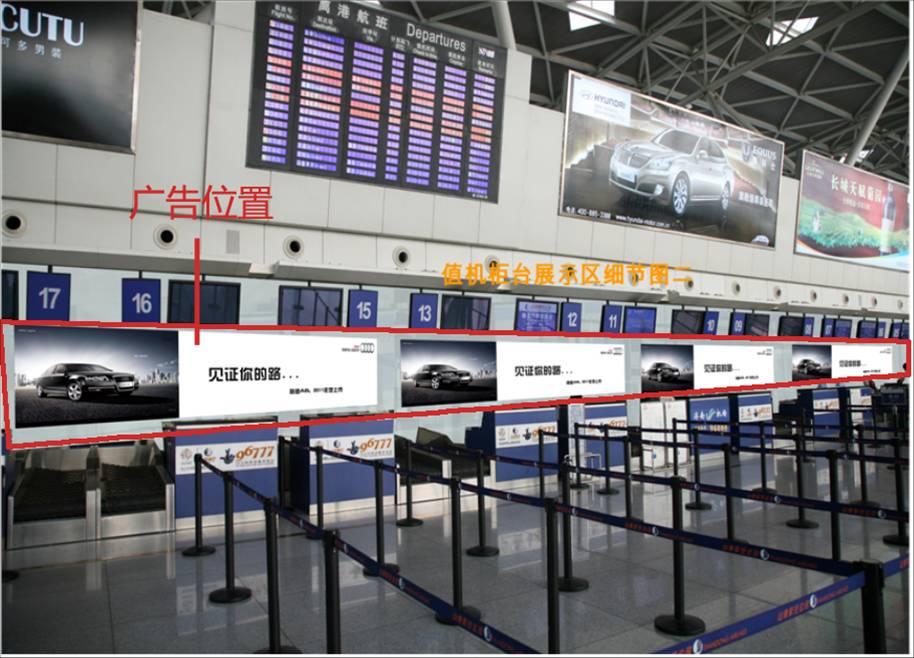 供应济南机场广告,济南高速广告,济南安检广告位的发布