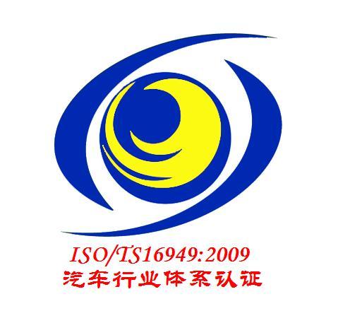 logo logo 标志 设计 图标 479_457